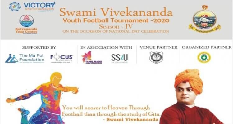 SWAMI VIVEKANANDHA YOUTH FOOTBALL TOURNAMENT – 2020